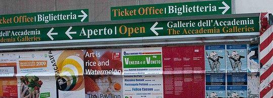 Достопримечательности Венеции, в которые можно купить билеты online. Часть I