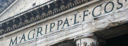 Пантеон в Риме: история, особенности и как посетить