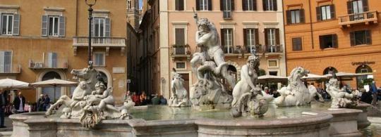Отели Рима 4 звезды в центре: TOP-5 BlogoItaliano