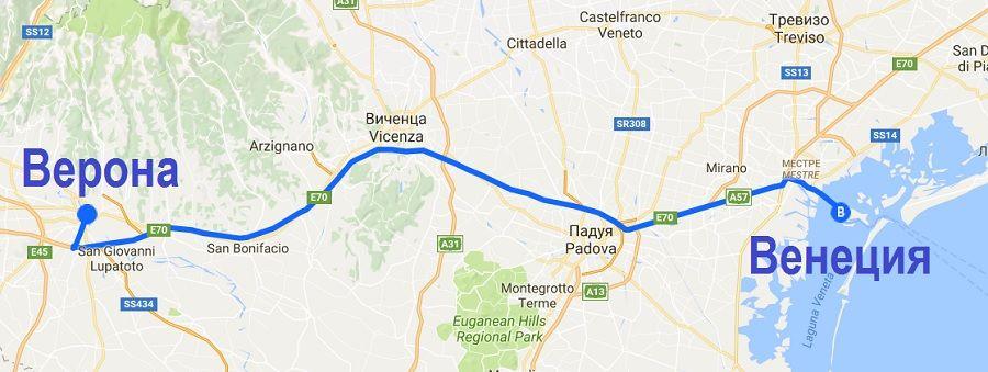 Как добраться из Вероны в Венецию: поезд, автобус, аренда авто