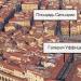 Что посмотреть во Флоренции за 1 день: маршрут прогулки