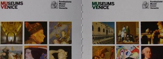 Интересные места Венеции, в которые можно купить билеты on-line. Часть II