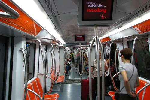Оранжевая линия метро