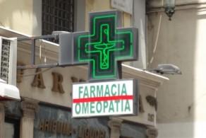 Непременно возьмите с собой набор лекарств - медикаменты в Италии достаточно дороги