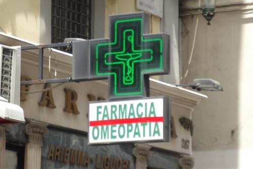 Что взять с собой в Италию, фото, Аптечка, Италия