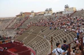 Сегодня амфитеатр вмещает единовременно 15 тысяч зрителей