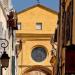 7 лучших районов Рима для путешественников