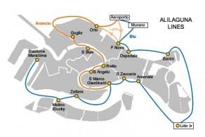 Alilaguna Lines: Из Аэропорта Марко Поло в Венецию
