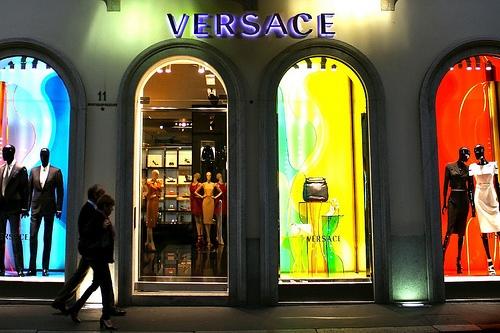 Квадрат моды в Милане