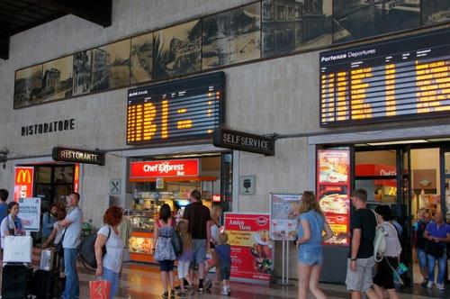 Итальянский железнодорожный вокзал