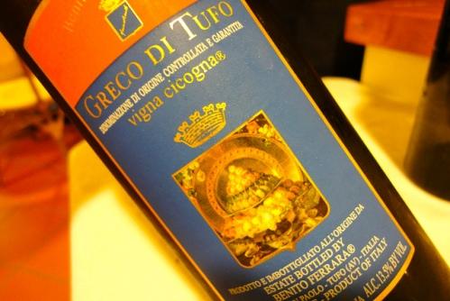 Итальянское белое вино