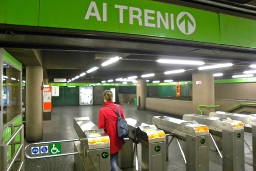 Станция метро возле миланского вокзала