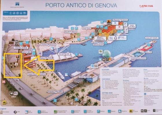 Порто Антико