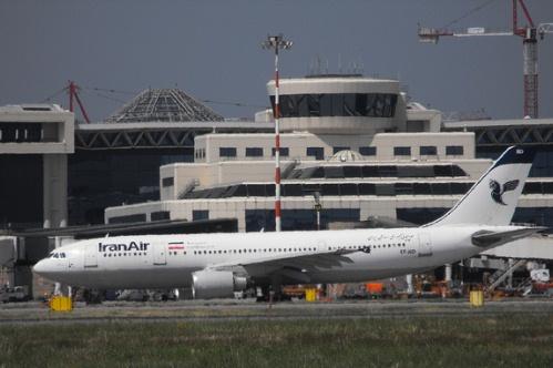 Аэропорт Мальпенса в Милане