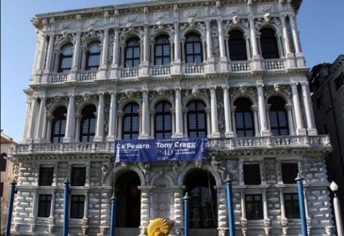 Палаццо Пезаро в Венеции