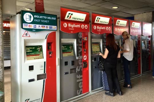 Автоматы по продаже билетов в Рома Термини