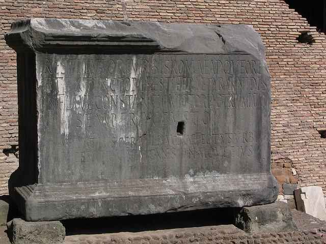 Черный камень, Lapis Niger