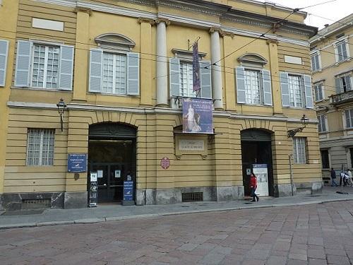 Музей Ломбарди. Достопримечательности Пармы. Италия