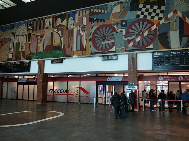 Центральный вокзал Вероны Порта Нуова