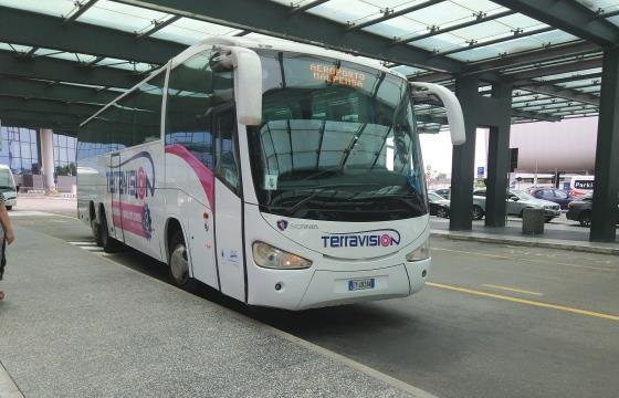 Автобус из Аэропорта Милана Мальпенса до центрального вокзала Милано Централе