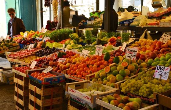 Цены на рынке в Венеции