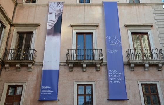 Самые интересные музеи Рима, Национальный римский музей