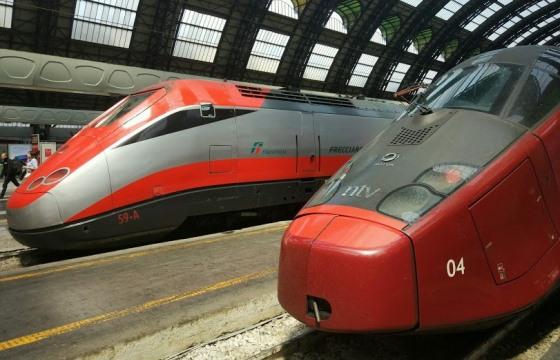 Поезда во Флоренции