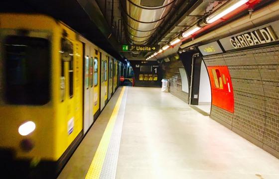 Метро в Неаполе, станция Гарибальди